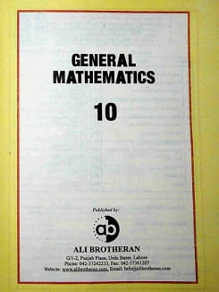10th class general math new book 2020 pdf urdu English medium