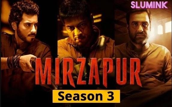 मिर्जापुर 3 में  मुन्ना त्रिपाठी  वापस आ सकते हैं | Munna Tripathi may come back in Mirzapur 3