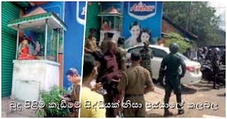 Commotion in Pasyala because of Buddha statues being destroyed