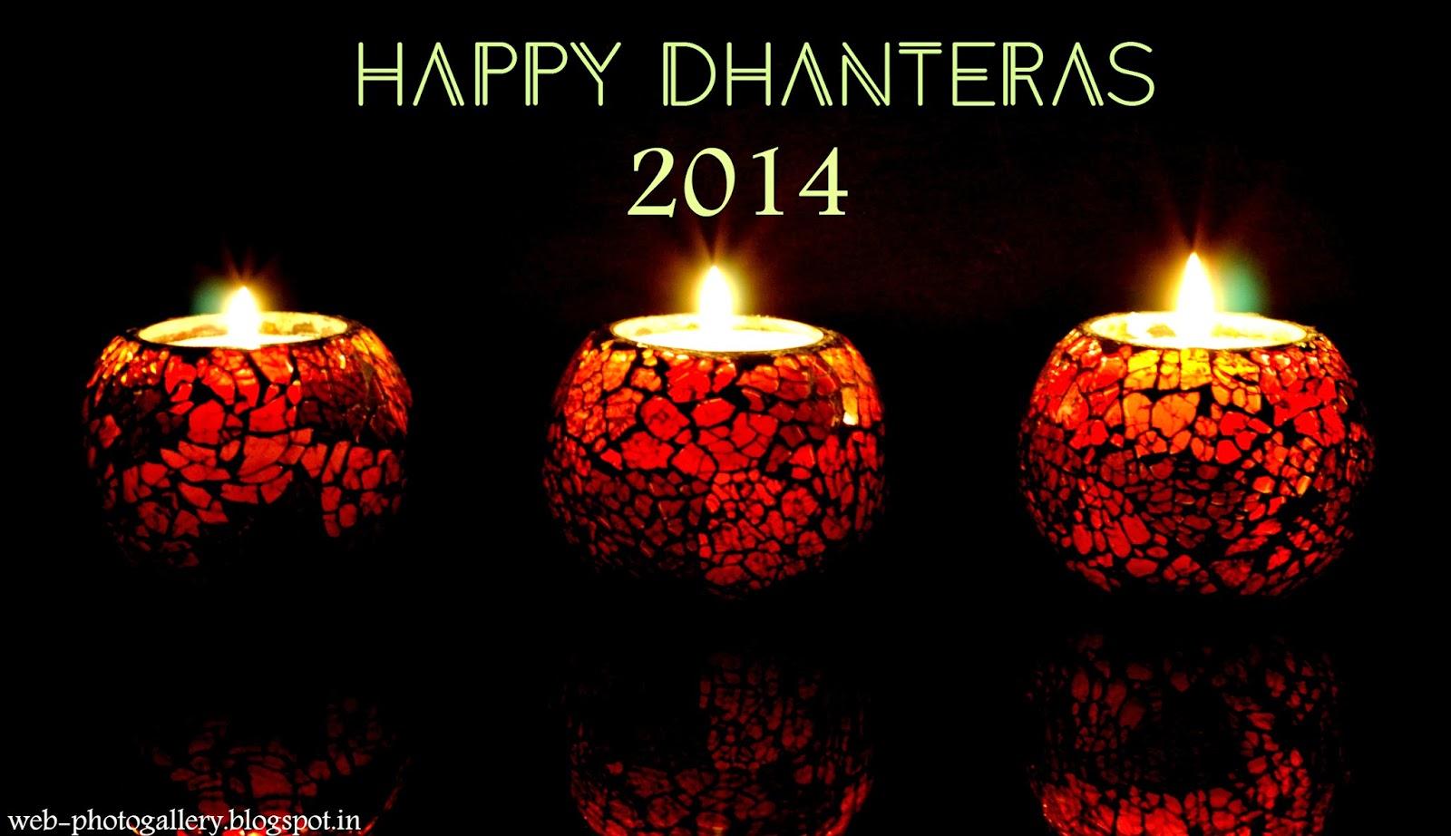 Happy Diwali And Dhanteras Wallpapers: Happy Dhanteras 2014 HD Wallpapers
