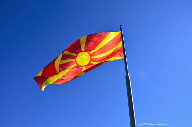 Macedonian flag - Samoil fortress, Ohrid, Macedonia