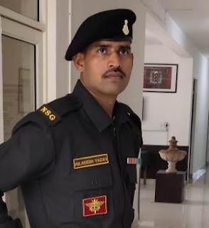 जौनपुर का बेटा बना NSG कमांडो | #NayaSabera