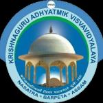 Krishnaguru-Adhyatmik-VisvavidyalayaBarpeta