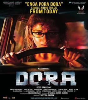 مشاهدة فيلم Dora 2017 مترجم