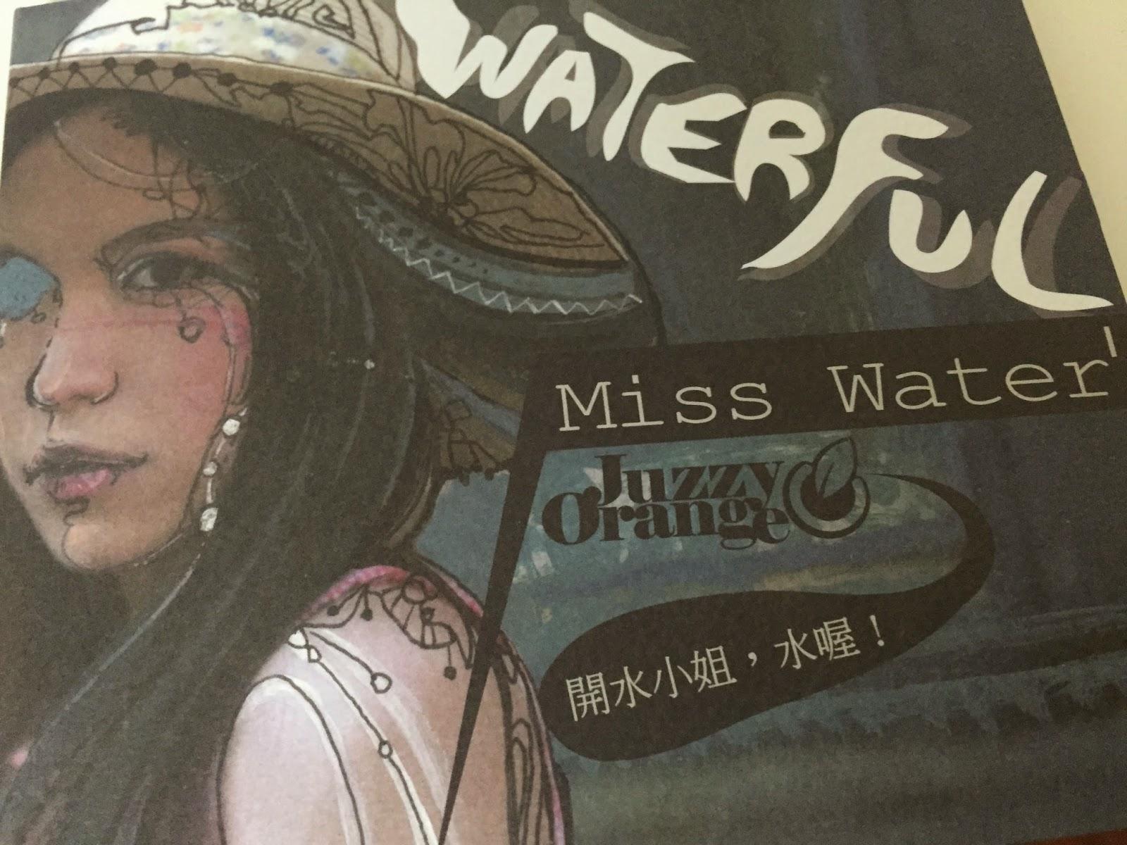 WOOHAA!TAIWAN...The Urban Muziq Blog: [WOOHAA一言堂] 2014年臺灣饒舌作品回顧