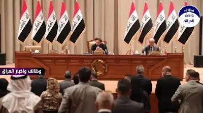 """تحدث عضو لجنة الاقتصاد والاستثمار في البرلمان العراقي، علي اللامي، عن آخر تطورات مجريات المفاوضات الجارية بشأن موازنة 2021.  وقال اللامي في حديث تابعة {موقع: وظائف وأخبار العراق} ، """"لغاية الآن لم يتم حسم المواد الخلافية في مشروع قانون موازنة سنة 2021""""، مشيراً الى ان """"المادة (11) المتعلقة بحصة اقليم كردستان من الموازنة مازالت عالقة ولم تحسم"""".  لكنه عاد وأكد إن """"هناك حوارات ومفاوضات مستمرة بين مختلف الكتل السياسية بشأن المواد الخلافية للتوصل إلى حلول"""".  وأضاف """"نحتاج ربما إلى ساعتين لحسم الخلافات، خصوصاً هناك إصراراً برلمانياً على تمرير الموازنة خلال جلسة اليوم"""".  وختم حديثه بالقول """"وفي حال لم نتوصل الى اتفاق نهائي، سوف يتم التصويت على الفقرات غير الخلافية"""".  بدوره ، توقع النائب عن كتلة سائرون بدر الزيادي ، احتمالية تأجيل جلسة التصويت على الموازنة بسبب استمرار النقاشات حول النقاط الخلافية.  وقال الزيادي في مقابلة متلفزة تابعتها بغداد اليوم إنه """"لحد هذه اللحظة لا توجد أية ملامح كافية لعقد جلسة التصويت على الموازنة، الخلافات متعددة وملف حصة الإقليم لم يحسم 100% لأن هناك خلافاً على صياغة المادة 11 صياغة نهائية"""".  وأضاف إن """"كتلا سياسية تريد إضافة فقرات تعترض عليها كتل أخرى والمفاوضات مستمرة وقد تعقد الجلسة في وقت متأخر من اليوم أو تؤجل ليوم أخر"""".  وبين إن """"هناك كتل سياسية تصر على تغيير سعر الصرف وتخفيضه، القرار لو كان بيد البرلمان لتم تعديله ونحن داعمون له ، الحكومة أشارت إلى صعوبة تغييره وتريد أن يبقى للعام 2021 على الأقل"""".  وتابع """"هناك كتل تريد إعادة المفسوخة عقودهم والمفصولين من الداخلية والدفاع والمهندسين وعددهم 209 ألف وشمولهم بالموازنة والحكومة تقول إنها غير قادرة على إضافتهم"""".  ولفت إلى إن """"من صلاحية اللجنة المالية النيابية المناقلة وليس التعديل أو إضافة فقرات تحمل الدولة جنبة مالية وهو أمر يحتاج لتنسيق مع الحكومة وموافقتها"""".  قبل ذلك ، أعلن مقرر اللجنة المالية النيابية، النائب أحمد الصفار، الاحد (27 آذار 2021)، التوصل إلىى اتفاق بشأن حصة إقليم كردستان في موازنة 2021، فيما بين أن هناك 4 نقاط أخرى بحاجة للنقاشات.  وقال الصفار في تصريح متلفز تابعه {موقع: وظائف وأخبار العراق} ، إنه """"تم الاتفاق على صياغة المادة 11 الخاصة بإقليم كردستان من جديد ترجمة للاتفاقية بين حكومتي"""