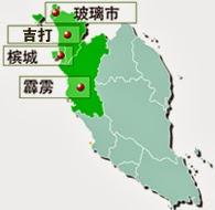 馬來西亞旅游