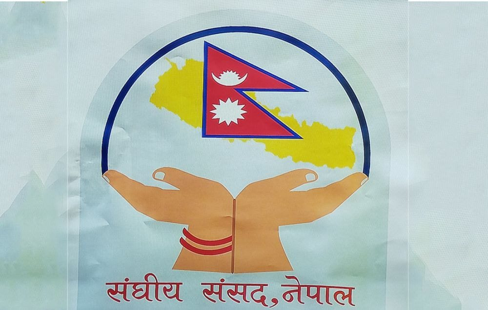Coat-of-Arms-Logo-Emblem-of-Federal-parliament-nepal