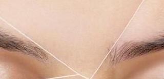 Cara Menghilangkan Bulu Wajah dengan Aman dan Efektif