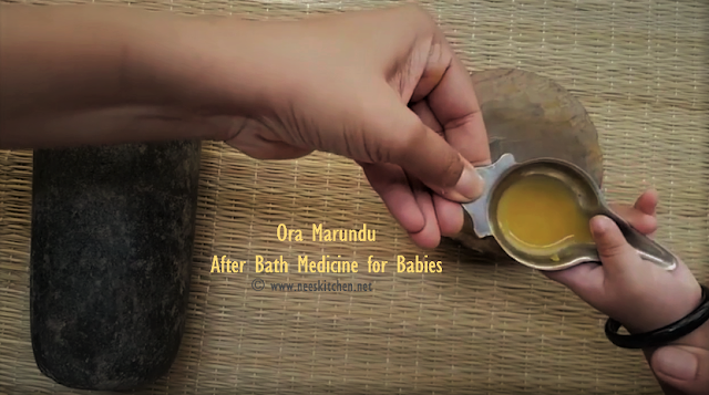 Ora Marundu | After bath medicine for babies