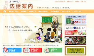 http://shinshuhouwa.info/