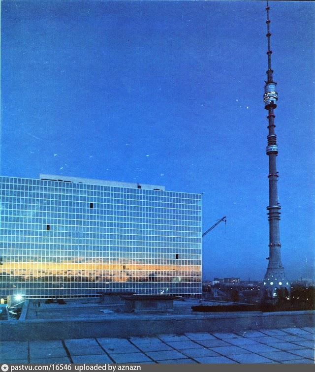 Останкинский телецентр