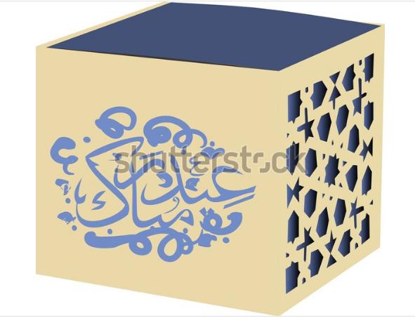 3d illustration box