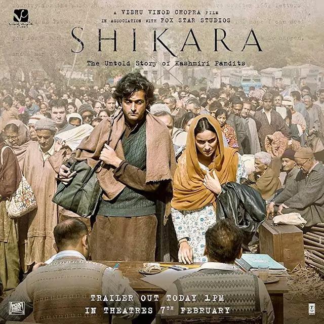 Shikara Film Review In hindi