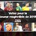 جائزة فرونس فوتبول لأحسن لاعب مغاربي : البدري يطلب من الجماهير مزيد الدعم