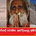 තවමත් නොවිසඳී පවතින ඉන්දියානු අභිරහස් 10 ක් (10 Indian Mysteries Still Unsolved)