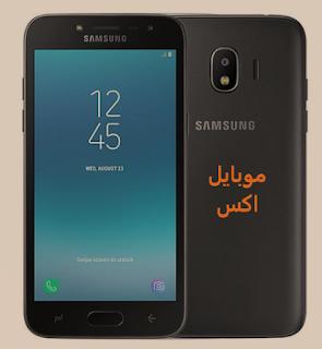 سعر سامسونج جراند برايم برو Samsung Grand Prime Pro
