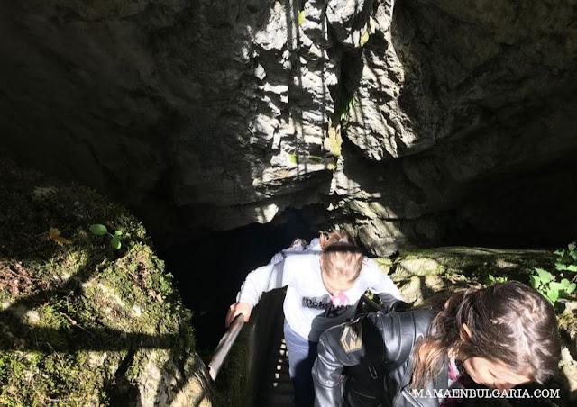 salida cueva Garganta del Diablo Bulgaria