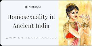 Homosexuality in Ancient India | hinduism