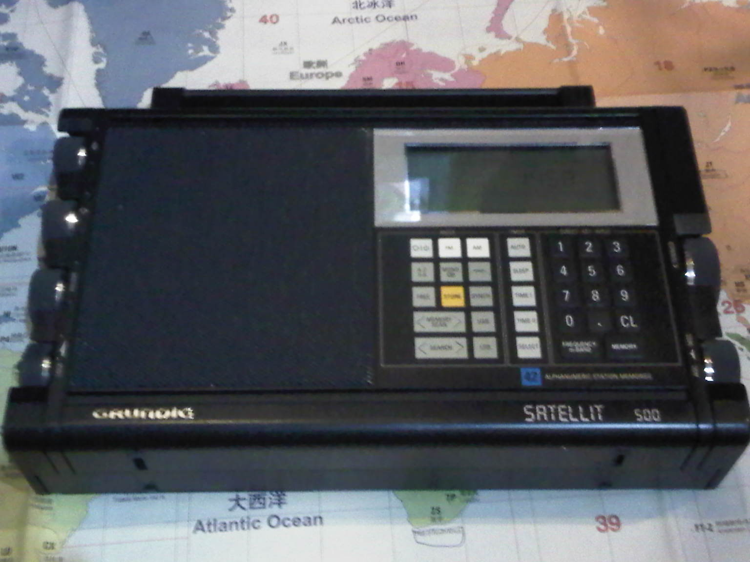 South East Asia Dxing Grundig Satellit 500 Review