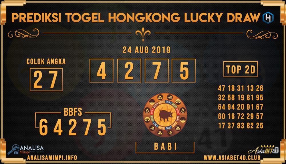 PREDIKSI TOGEL HONGKONG LUCKY DRAW ASIABET4D 24 AUG 2019