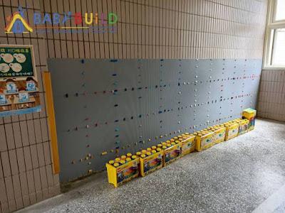 新北市三峽區安溪國民小學 109年度安溪非營利幼兒園遊具採購案