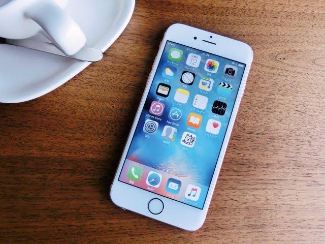 iPhoneケースはカードが入るタイプのものがおすすめですよ。