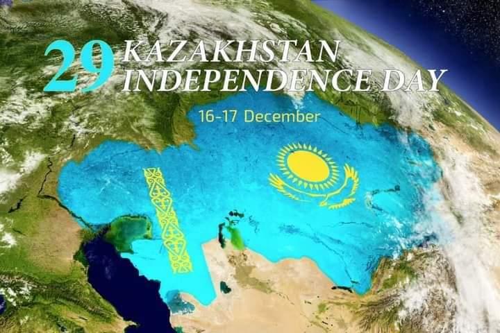 كازاخستان تحتفل بالذكرى الـ 29 للاستقلال