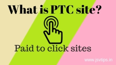 What is PTC site in Hindi - Paid to click sites Kya Hai