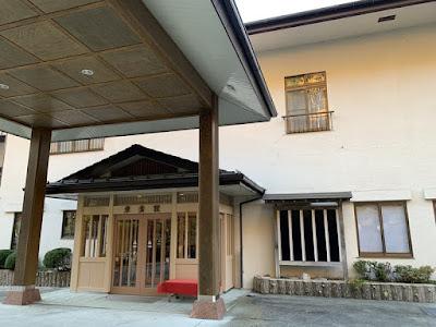 老神温泉 東秀館