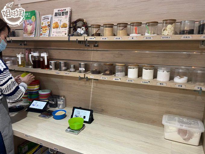 甜室-左營區甜品推薦