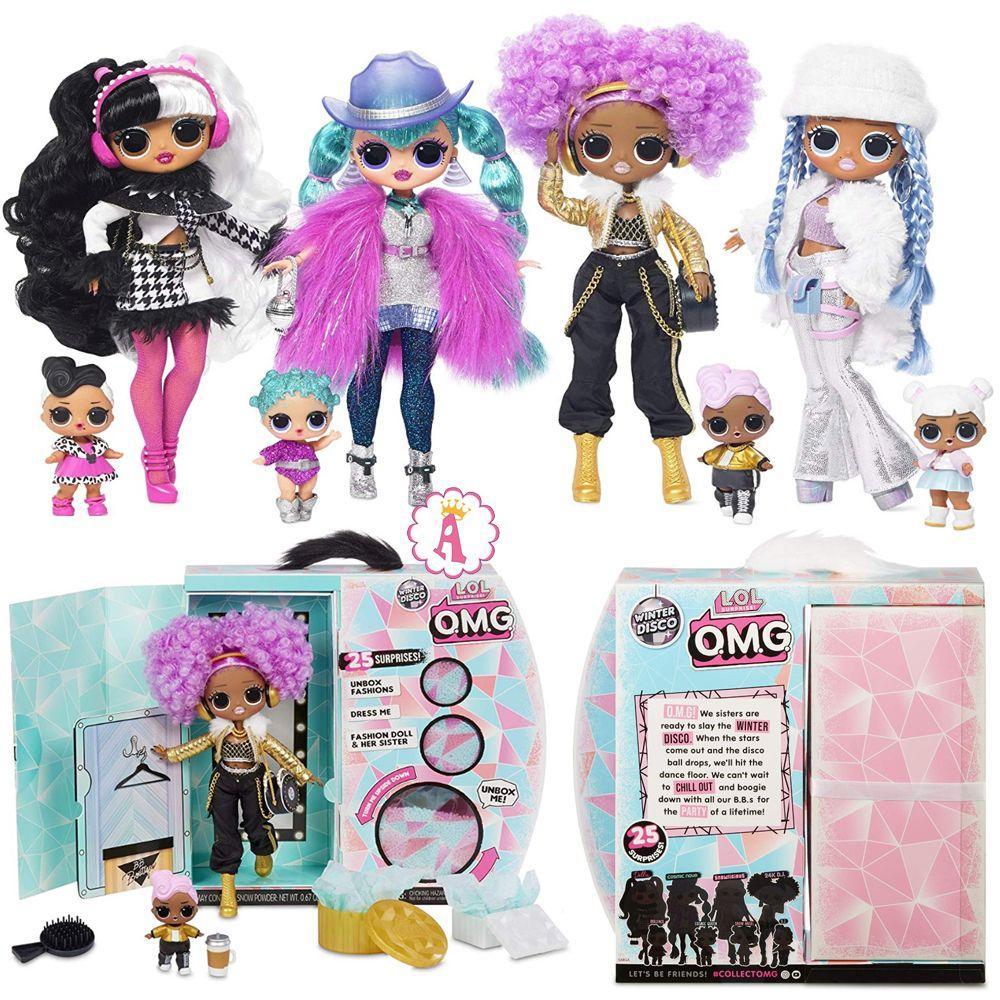 Куклы L.O.L. Surprise O.M.G. топ игрушек 2019 - 2020 для девочек