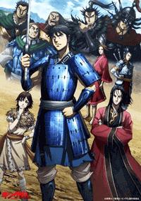 الحلقة 12 من انمي Kingdom S3 مترجم