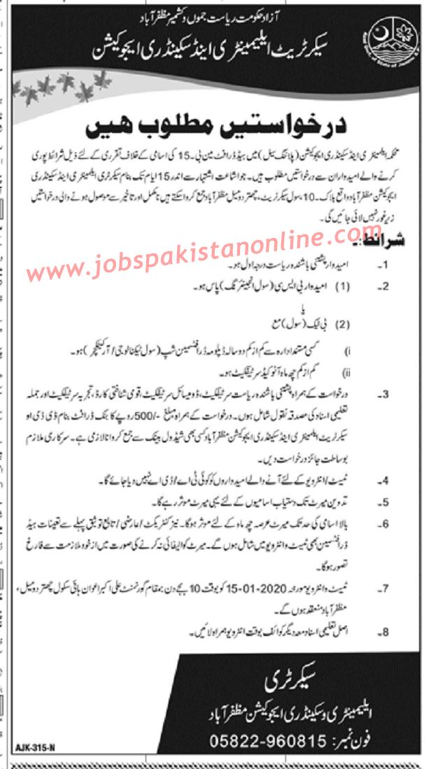 Education Jobs In Secretariat Elementary And Secondary Education