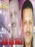 Houssa 46-Awa Ayroukh 2016