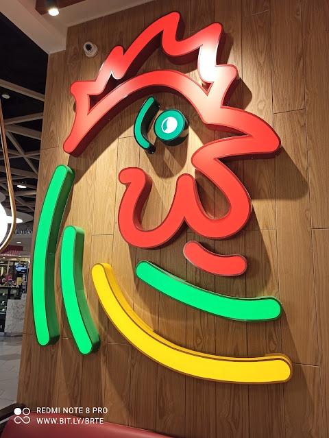 The Chicken Rice Shop Logo