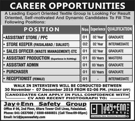 Jobs in a Textile Group in Faisalabad 29 Nov 2019