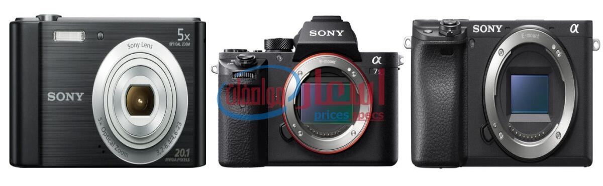 اسعار كاميرات سوني 2020