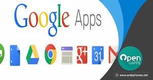 تحميل جميع اصدارات gapps وشرح تثبيت تطبيقات جوجل