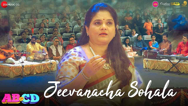 Jeevanacha Sohala Lyrics - AB Aani CD | Devaki Pandit