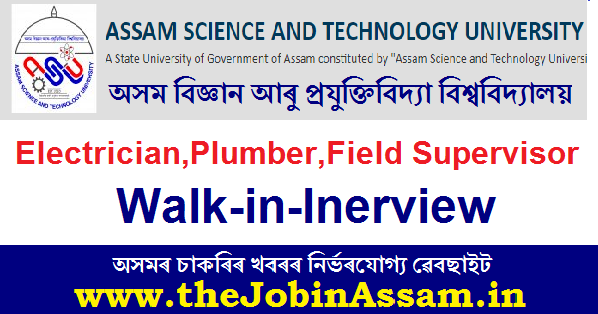 ASTU Recruitment 2020: Apply for Electrician, Plumber and Field supervisor [Walk-in interview]