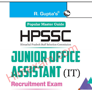R Gupta Book PDF(1-60 Pages) For HPSSSB JOA IT