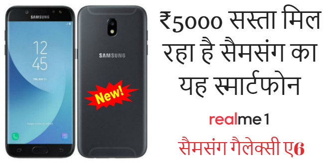 ₹5000