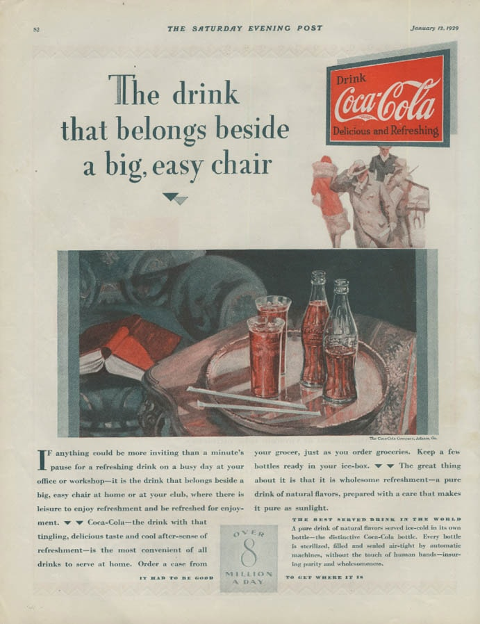 История бренда Кока Колы