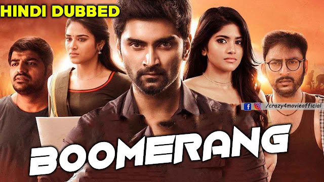 Boomerang Hindi Dubbed Movie