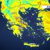 Κλέαρχος Μαρουσάκης: Αλκυονίδες το Σαββατοκύριακο και θερμοκρασία έως 25 βαθμούς