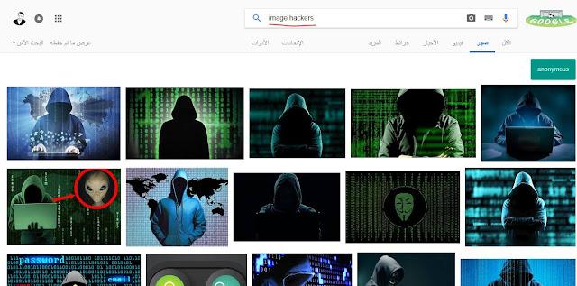البحث بجملة image hackers على جوجل
