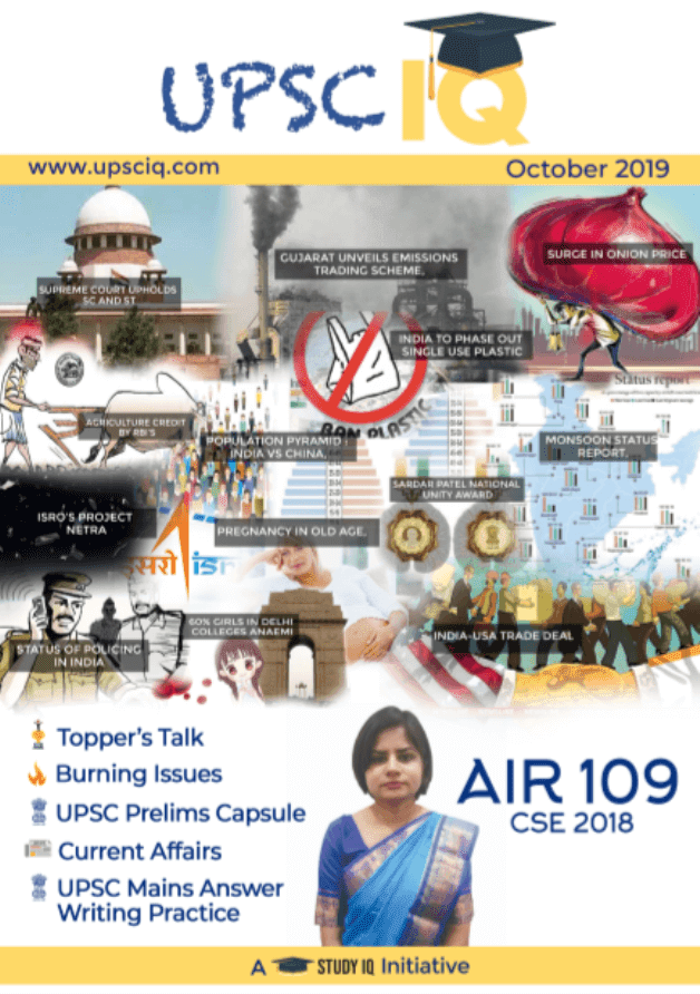UPSC-IQ-Current-Affairs-October-2019-For-All-Competitive-Exam-PDF-Book