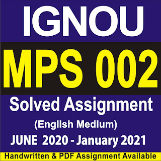 ignou mps solved assignment 2020-21; ignou mps solved assignment 2020-21 in hindi pdf free; ignou mps assignment 2020-21 pdf; mps assignment 2020 solved; ignou solved assignment 2020-21; ignou mps 2nd year assignment 2020-21; ignou mps solved assignment 2019-20 in hindi pdf free; ignou mps assignment 2019-20