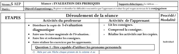 نموذج-جذاذة-التقويم-التشخيصي-فرنسية